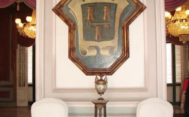 Escudo de la Ciudad bajo la dinastía borbónica.